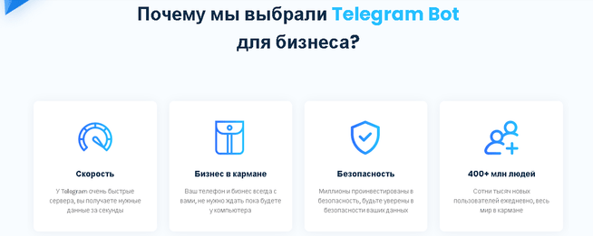 Telegram в phenomenal token